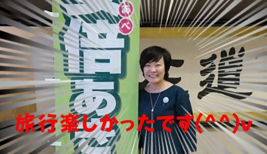 【衝撃】自粛の時期の大分旅行写真公開!安倍昭恵さんへの世論はいかに?